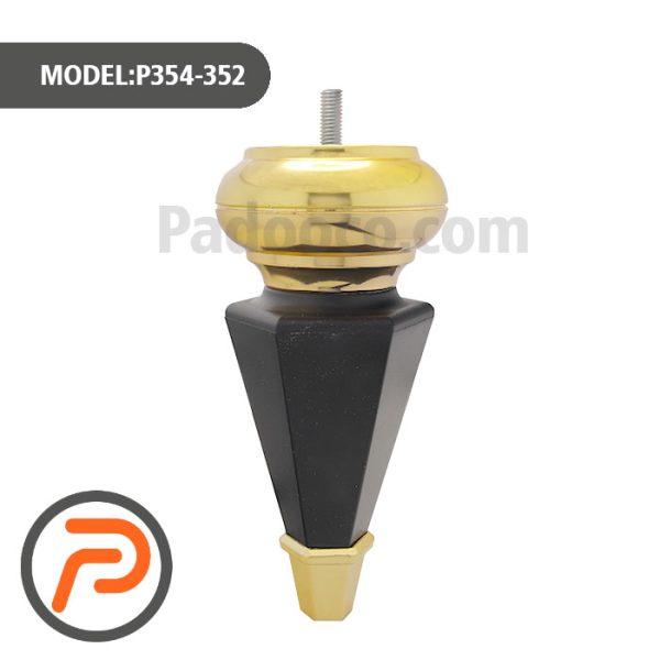 پایه مبلی P354-352