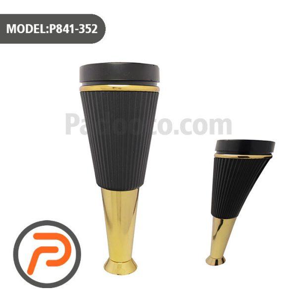 پایه مبلی P841-352