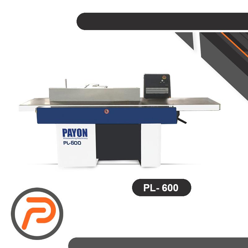 PL-600کف رنده PL 600
